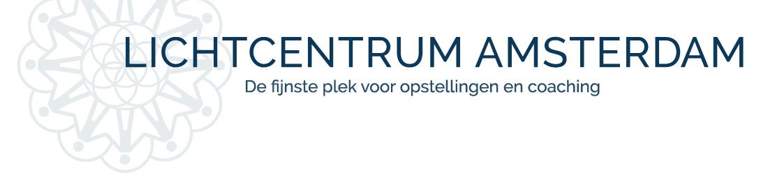 Lichtcentrum Amsterdam